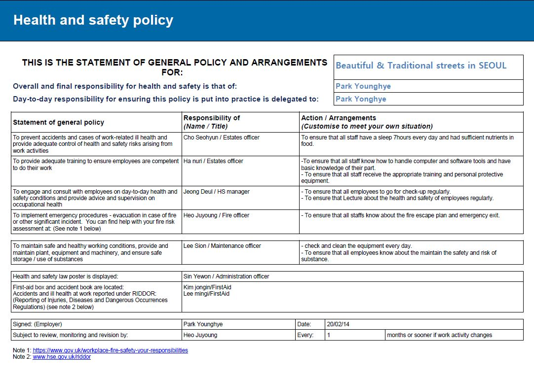 It Uk Policy Template Security